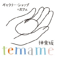 logo0518_02